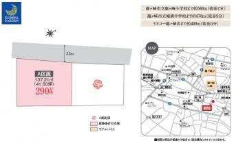 龍ヶ崎市下町(全1区画)