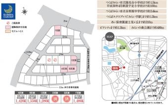 つくばみらい市富士見ヶ丘3丁目(全6区画)