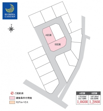 阿見町荒川本郷(全2区画)kukaku