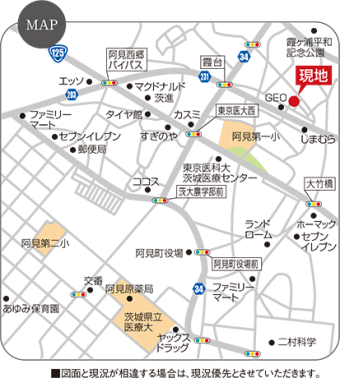 阿見町岡崎1丁目(全3区画)map