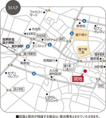 龍ヶ崎市下町(全1区画)map