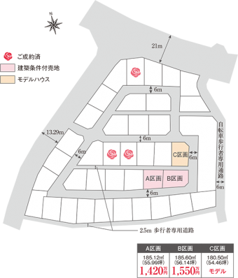 つくばみらい市富士見ヶ丘3丁目(全6区画)kukaku