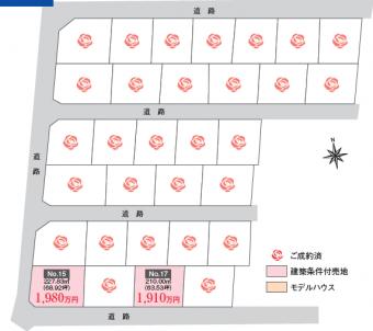 つくば市研究学園3丁目第1期(全31区画)kukaku