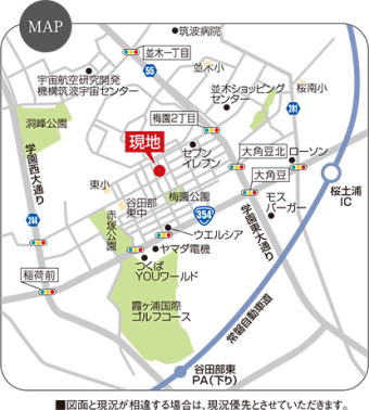つくば市梅園2丁目(全2区画)map