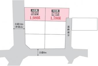 牛久市ひたち野西3丁目(全2区画)kukaku