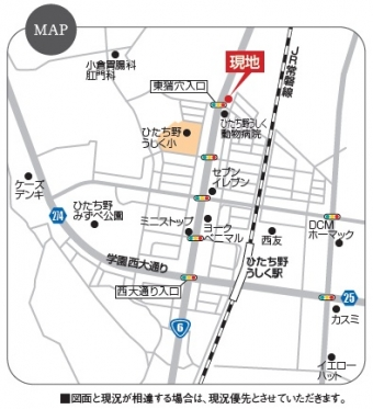 牛久市ひたち野西3丁目(全2区画)map