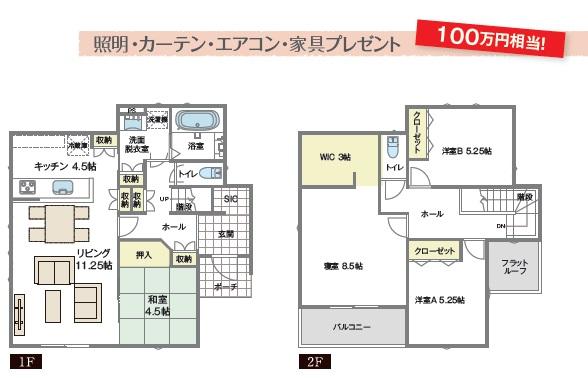 つくばみらい市富士見ヶ丘_スタンダード 図面