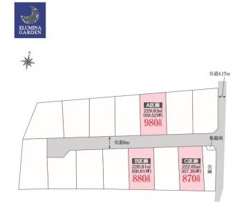 土浦市荒川沖東(全3区画)kukaku