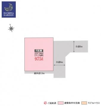 石岡市南台3丁目(全1区画)kukaku