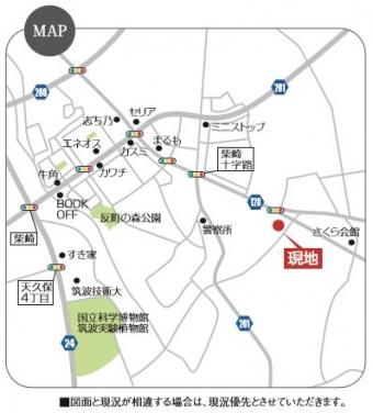 つくば市さくらの森(全2区画)map