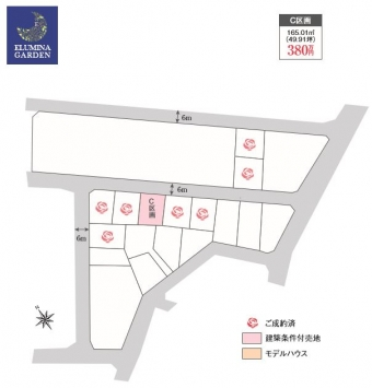 取手市ゆめみ野2丁目(全11区画)kukaku
