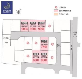 阿見町うずら野第4期(全12区画)kukaku