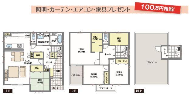 めばえテラスNo.12_屋上庭園の家 図面