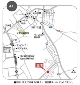 つくば市流星台(東岡)(全4区画)map