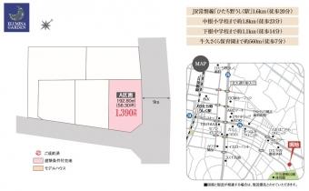 牛久市ひたち野東3丁目(全1区画)top