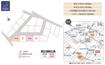 阿見町中央6丁目(全4区画)top