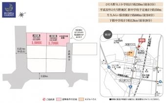 牛久市ひたち野西3丁目(全2区画)top