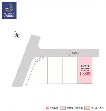 牛久市ひたち野東5丁目(全1区画)kukaku