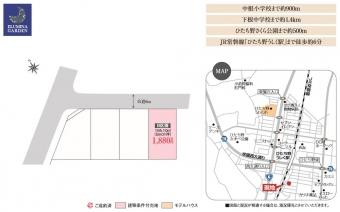 牛久市ひたち野東5丁目(全1区画)top