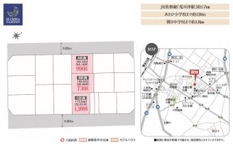 阿見町本郷第2期(全3区画)top