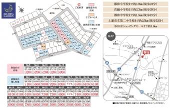 土浦市板谷7丁目(全44区画)top