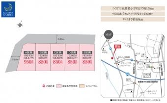 万博記念公園(全5区画)top