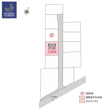 つくば市大角豆(全2区画)kukaku