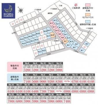 土浦市板谷7丁目 (全44区画)kukaku