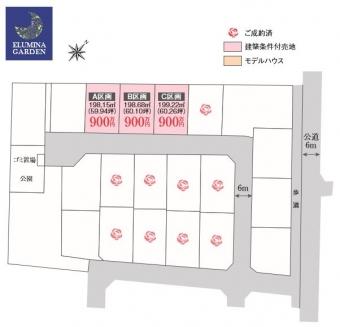 阿見町うずら野1丁目第4期(全12区画)kukaku