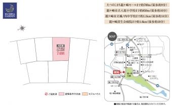 龍ヶ崎市藤ヶ丘7丁目(全1区画)top
