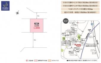 守谷市御所ケ丘5丁目(全1区画)top